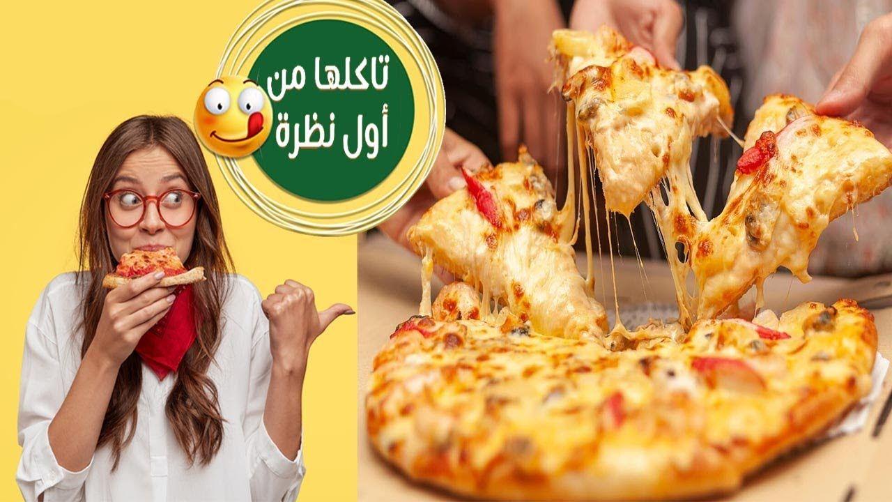 اسهل طريقة لعمل البيتزا فى المنزل Tableware Kitchen