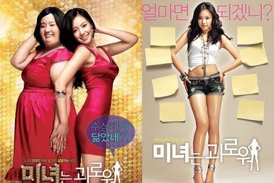 200 Pounds Beauty Phim Lang Mạn Phim Hai Phụ Nữ