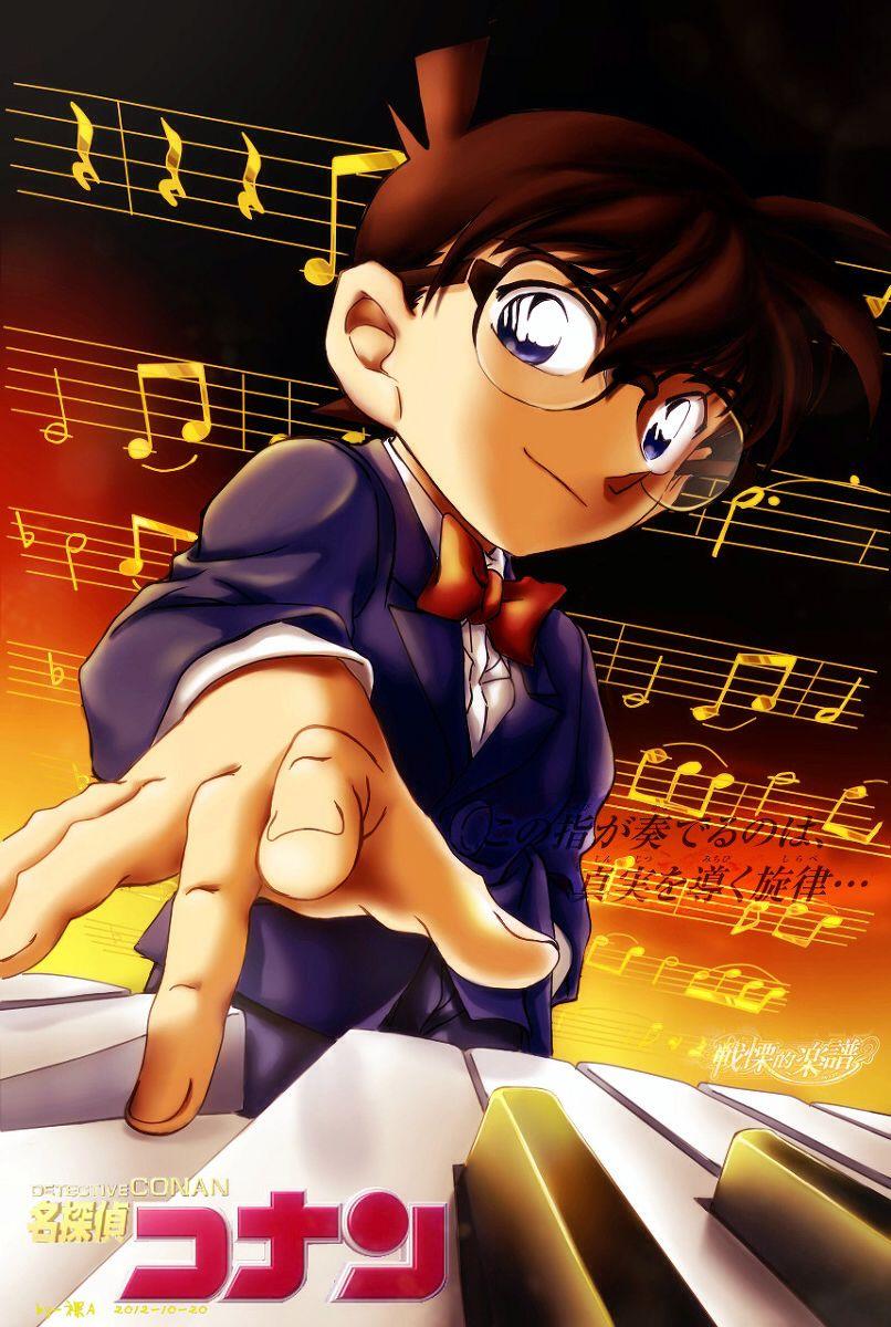 Detective Conan Manga, Nhật bản