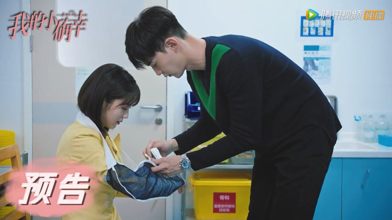 Preview: My Little Happiness (2021) Episode 23