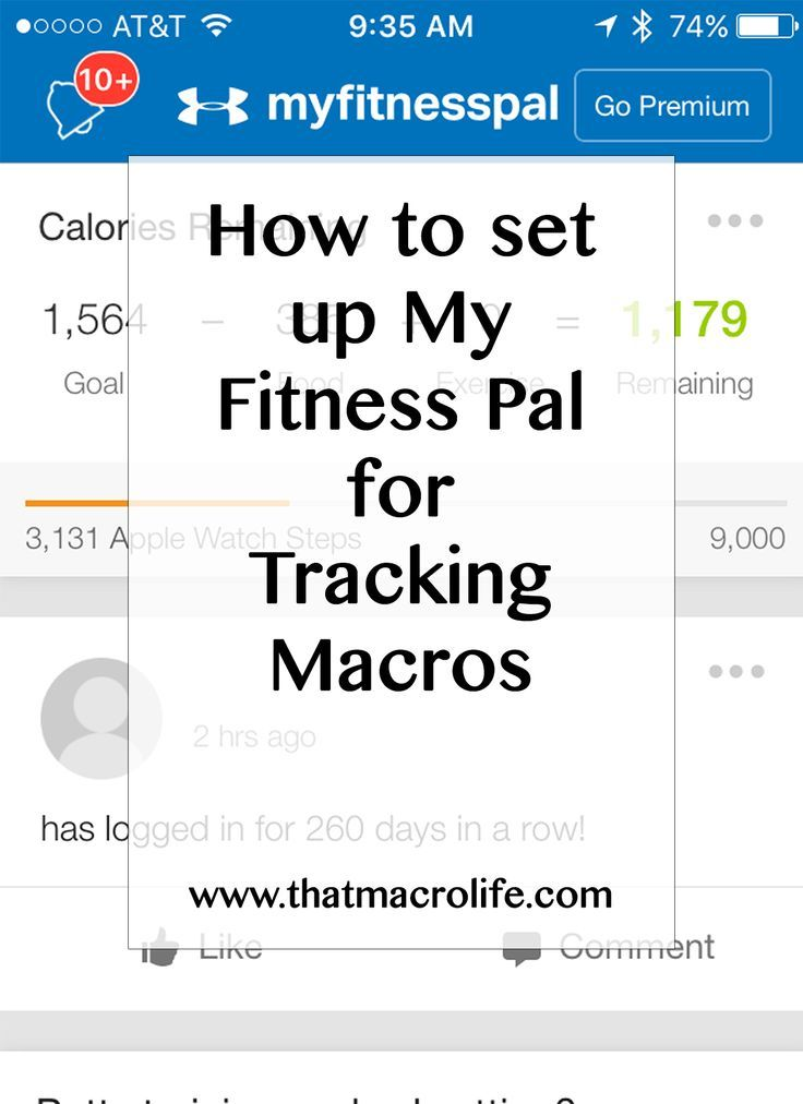 Setting Up MFP Fitness pal, Gain and Weight loss