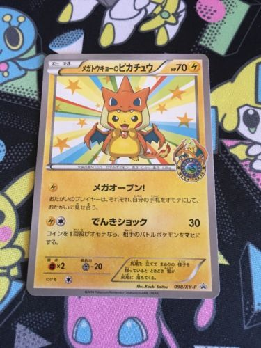 Pokemon cards Japanese Pokemon Center Limited Mega ...