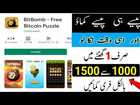 Earn Money Online without investment -make money online without investment -BitBomb Free Bitcoin App