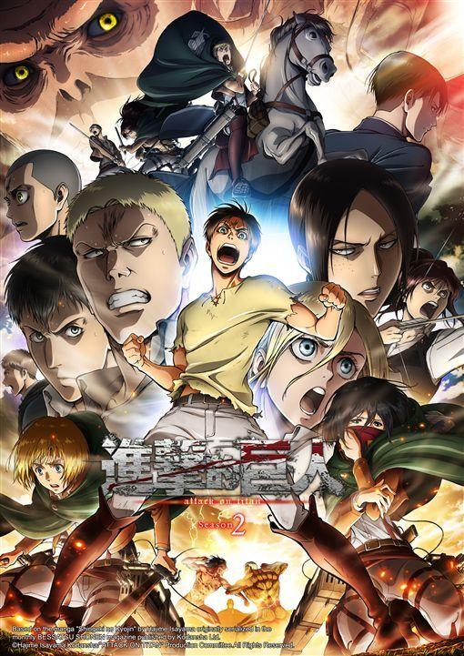 進擊的巨人 第二季 Attack on titan anime, Attack on titan season