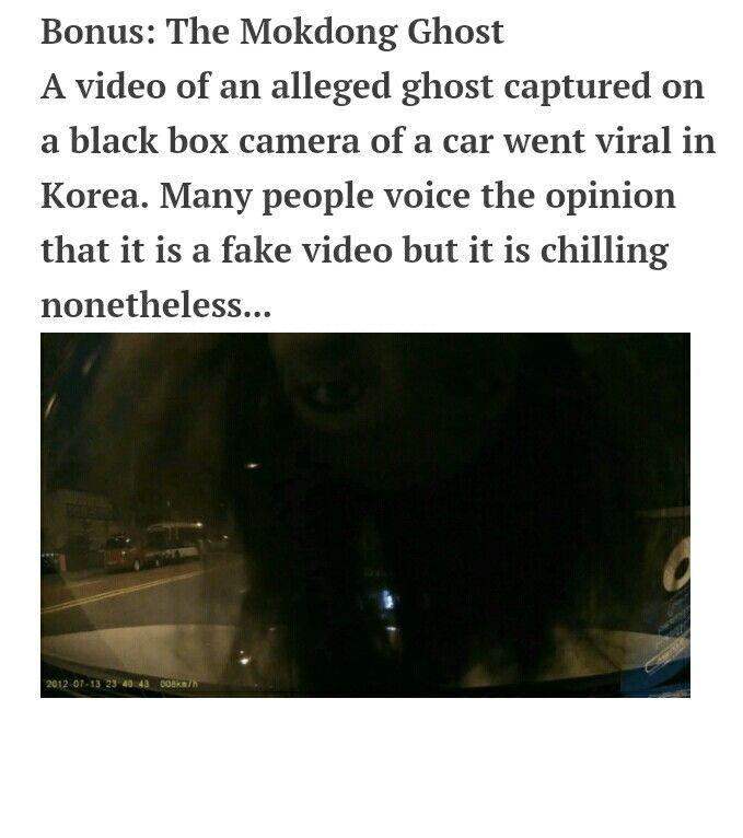 7 Haunting Faces Caught On Camera With Kpop Idols Source Koreaboo Crazy People Box Camera Kpop Idol