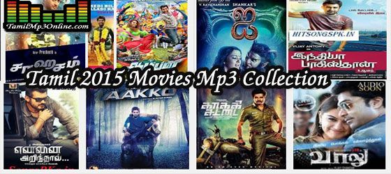 melody mp3 songs in tamil 2015