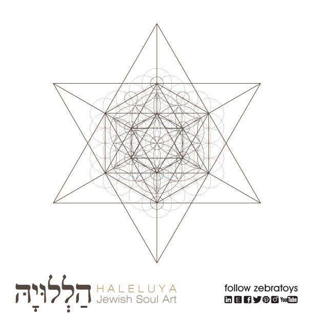 Kabbalah Tree of Life Star of David-Sacred Geometry