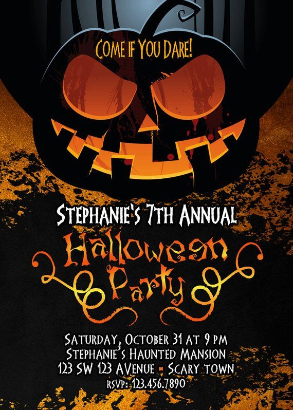 Halloween Invitation - Adult Halloween Invitation - Halloween Party