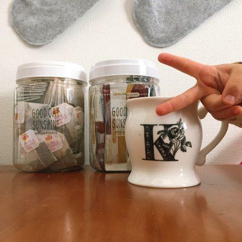 Daiso 収納グッズ おせち準備セット グッズ 収納 コーヒーセット 収納