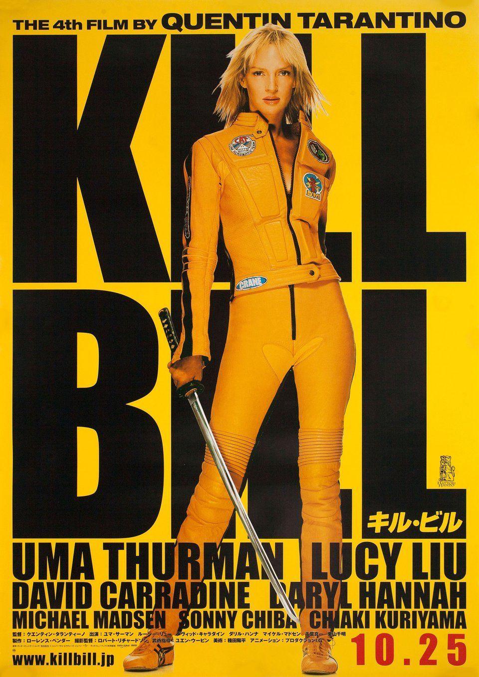 Kill Bill Vol 1 2003 Japanese B2 Poster Posteritati Movie Poster Gallery New York In 2020 Kill Bill Movie Movie Posters Kill Bill