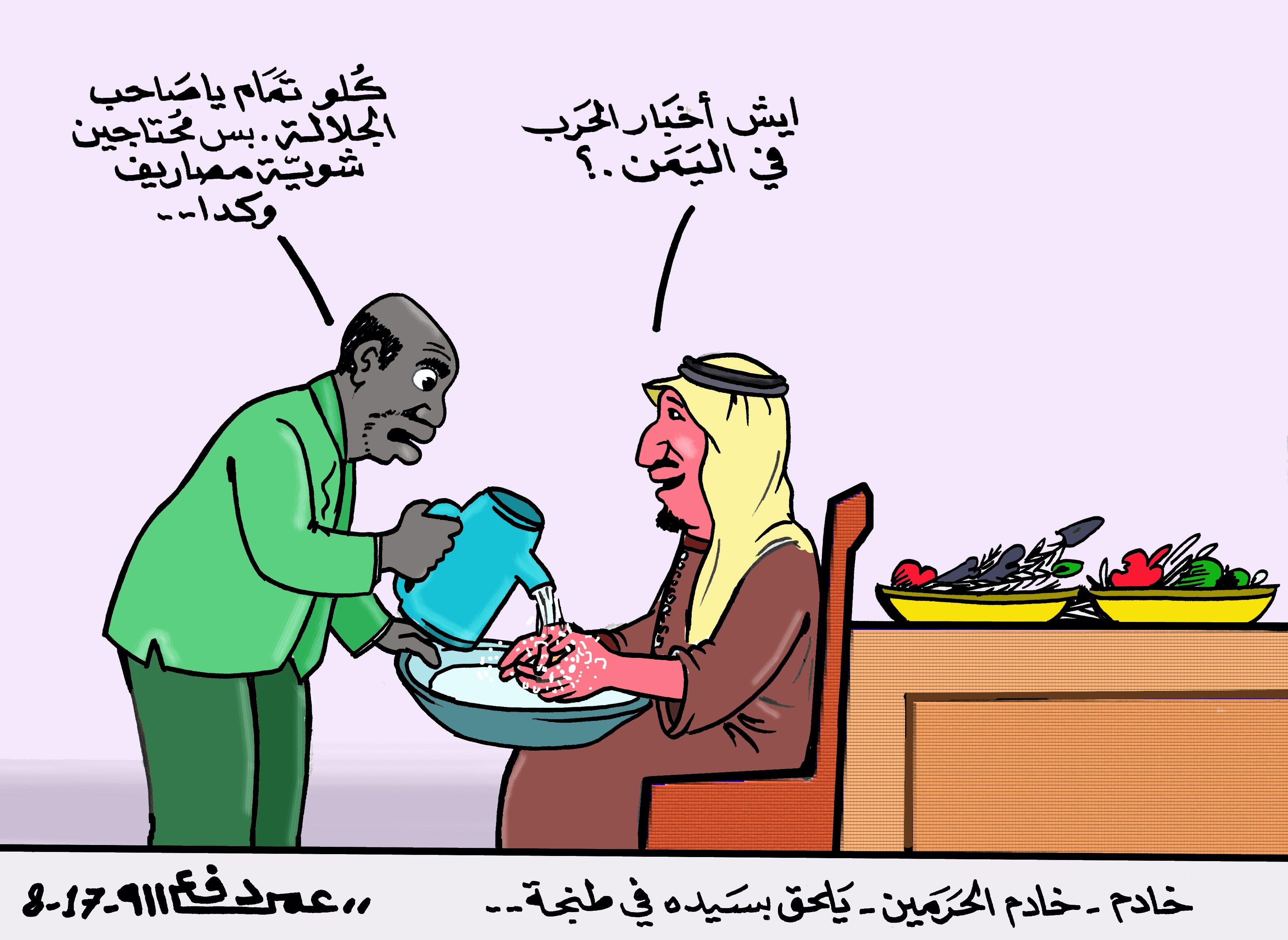 كاركاتير اليوم الموافق 08 اغسطس 2017 للفنان عمر دفع الله