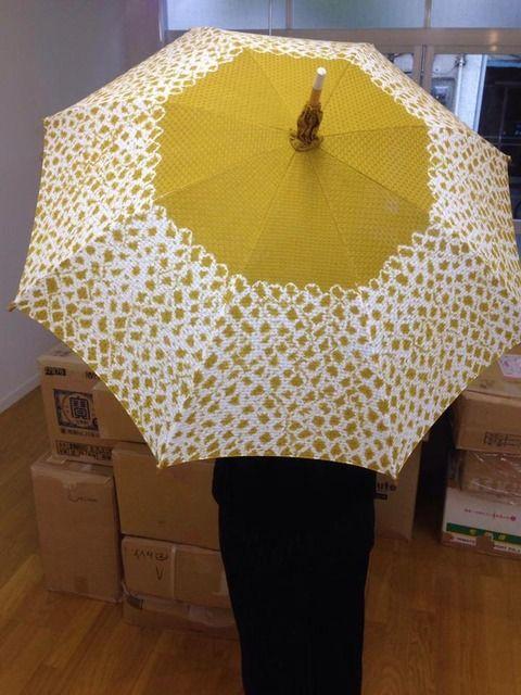 A parasol made in Arimatsu, near Nagoya, using tie-dye method