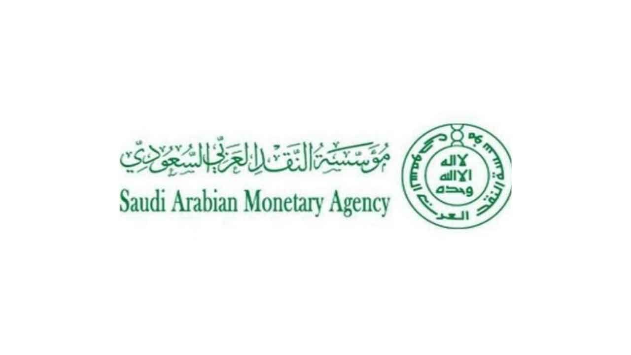 مؤسسة النقد توضح آلية تقديم شكوى عبر بوابتها الإلكترونية Arabic Calligraphy News Calligraphy