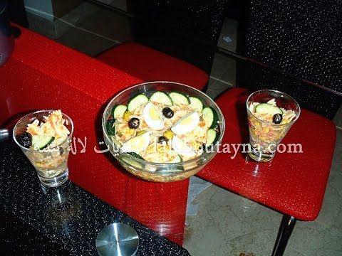 سلطة بالمعجنات ليباط و الخضر مغذية ولذيذة يعشقها الصغار قبل الكبار فارفي Food Desserts Pudding