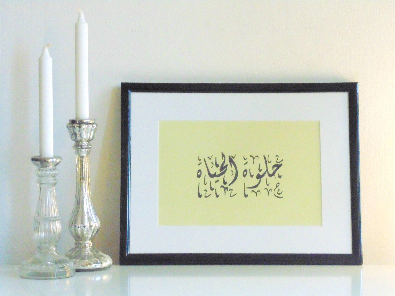 Arabic \