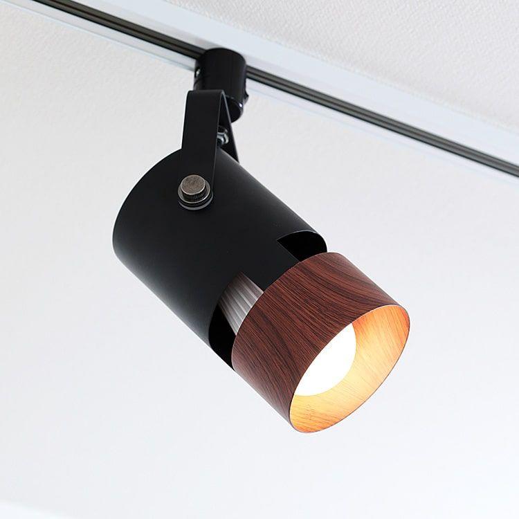 楽天市場 ダクトレール用 シーリングライト 1灯 クアルドダクト