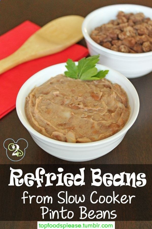 Refried Beans from Slow Cooker Pinto Beans