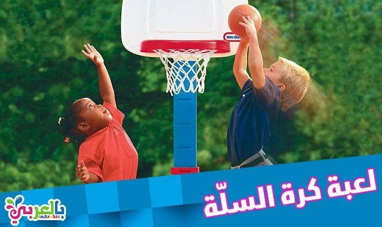 10 أفكار العاب جماعية و مسابقات لحفلات الأطفال أنشطة صيفية للأطفال Sports