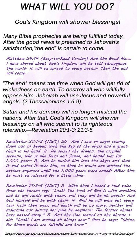 Are We Living in the Last Days? Is Bible Prophecy Coming