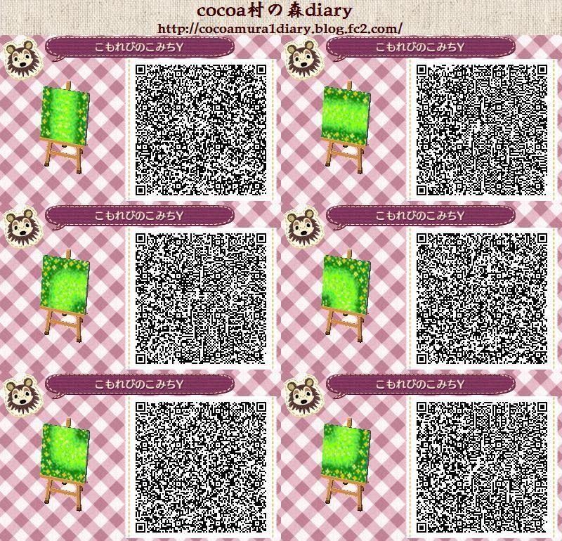 Pastelcrossing Lovely Light Green Grass Path Animal Crossing 3ds Qr Codes Animal Crossing Animal Crossing Qr
