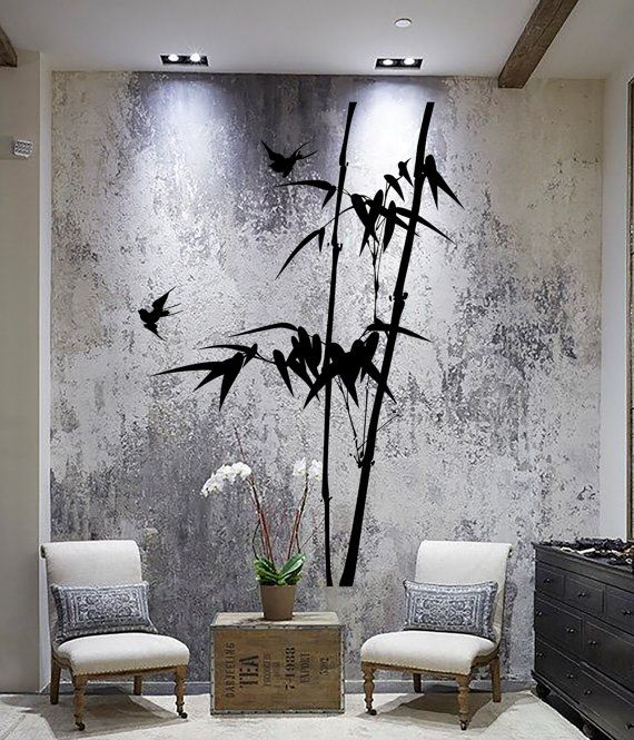 Wall Vinyl Decal Bamboo Tree Outline With Branches By BoldArtsy - Vinyl wall decals bamboo