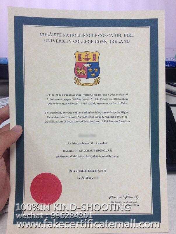 Buy a degree University College Cork degree certificate-Fake