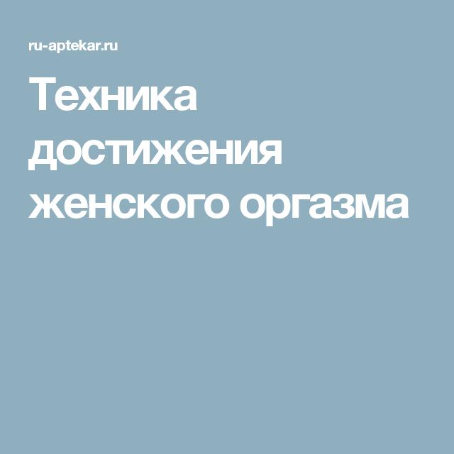 video-orgazm-ot-polotentsa-katya-morozova-v-porno