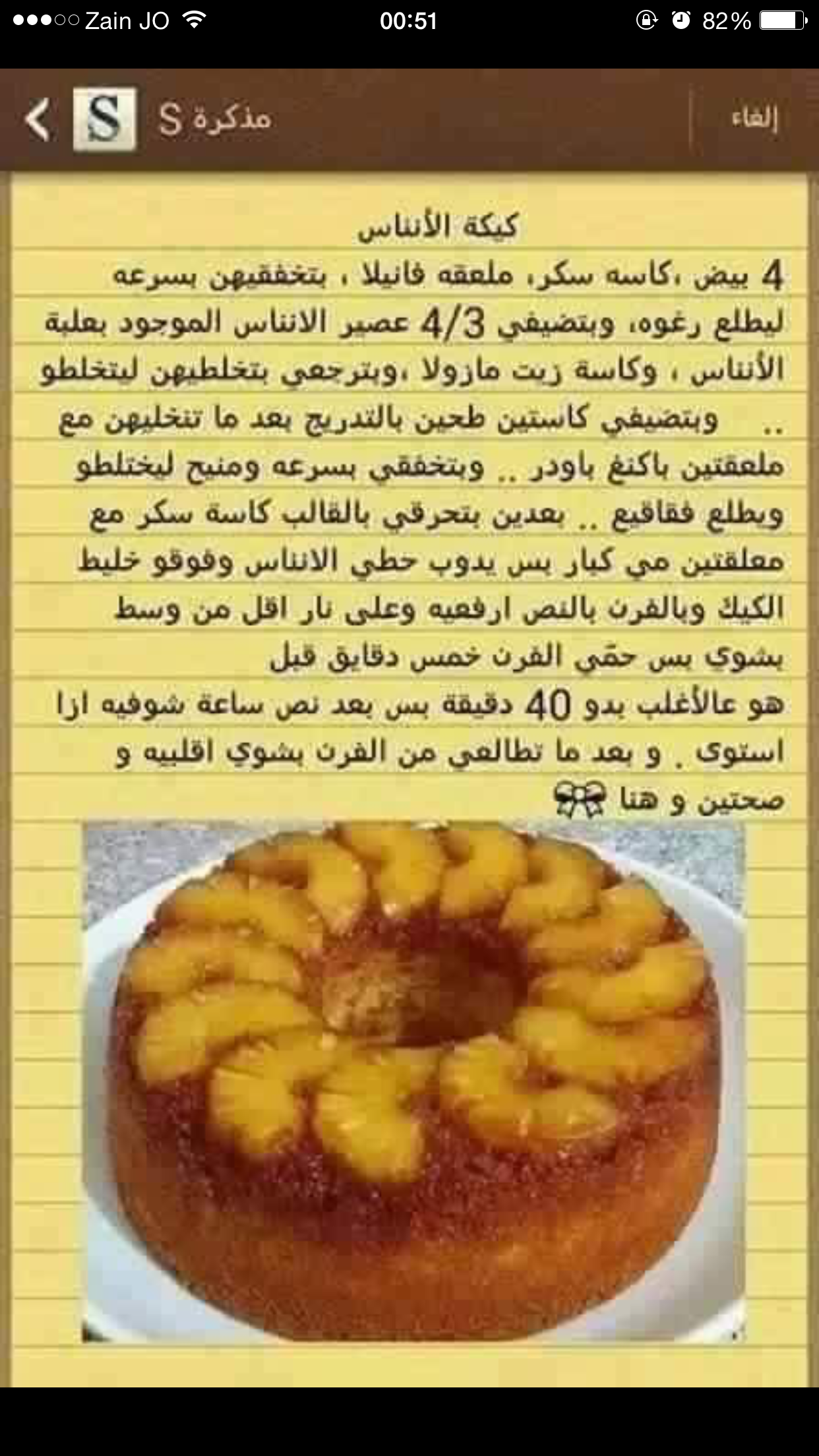 Pin By Munira Ali On Desserts Food Garnishes Diy Food Recipes Arabic Sweets Recipes
