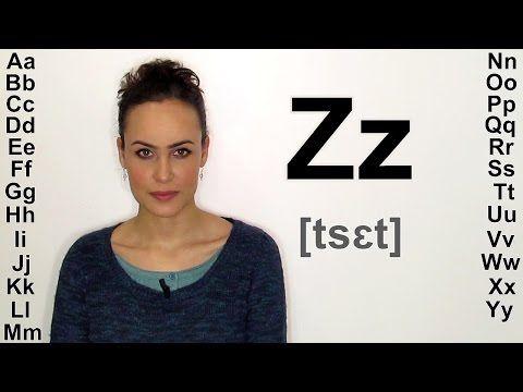 Урок №1: Алфавит | НЕМЕЦКИЙ ЯЗЫК ИЗ ГЕРМАНИИ - YouTube ...
