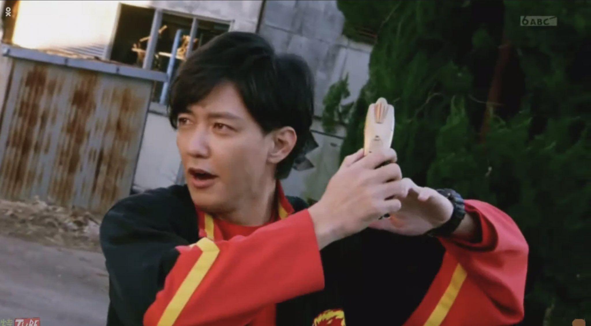 Kakeru Shishi Gaored Power Rangers Shishi Power
