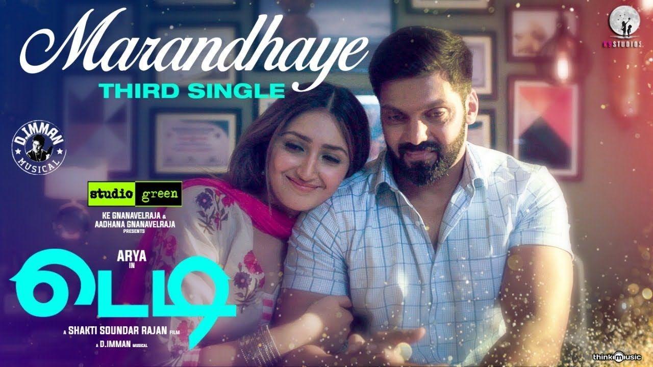 Tamil Song Lyric Marandhaye Song Lyrics In Tamil From The