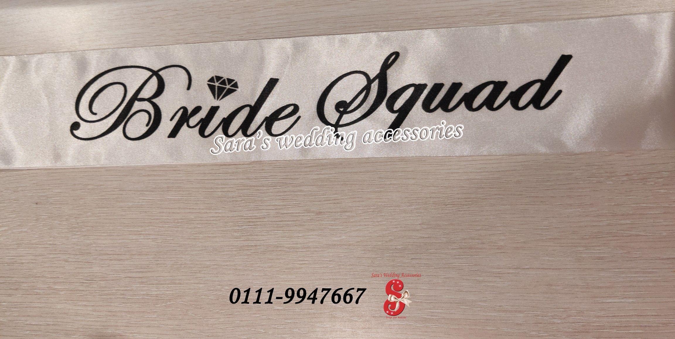 Sash For Wedding Engagement Engagement Wedding Engagement Wedding Accessories