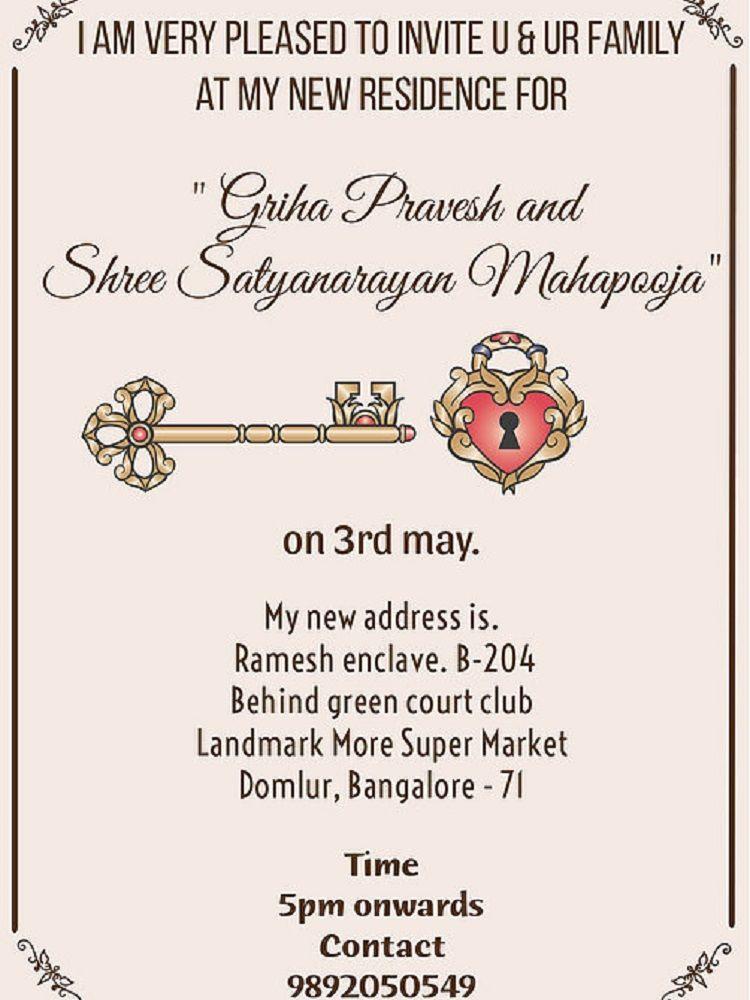 Green Birthday Invitation Card Matter In Hindi