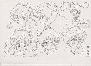 Art of Ranma ½