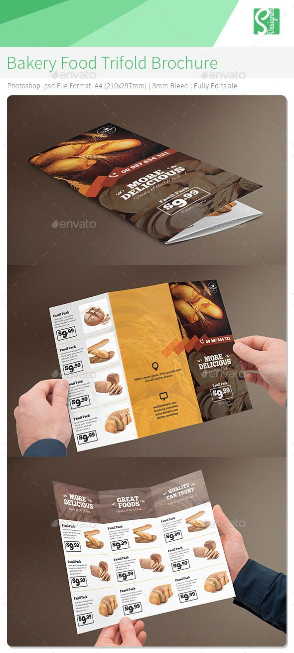Bakery food trifold brochure brochures bakeries and for Bakery brochure template