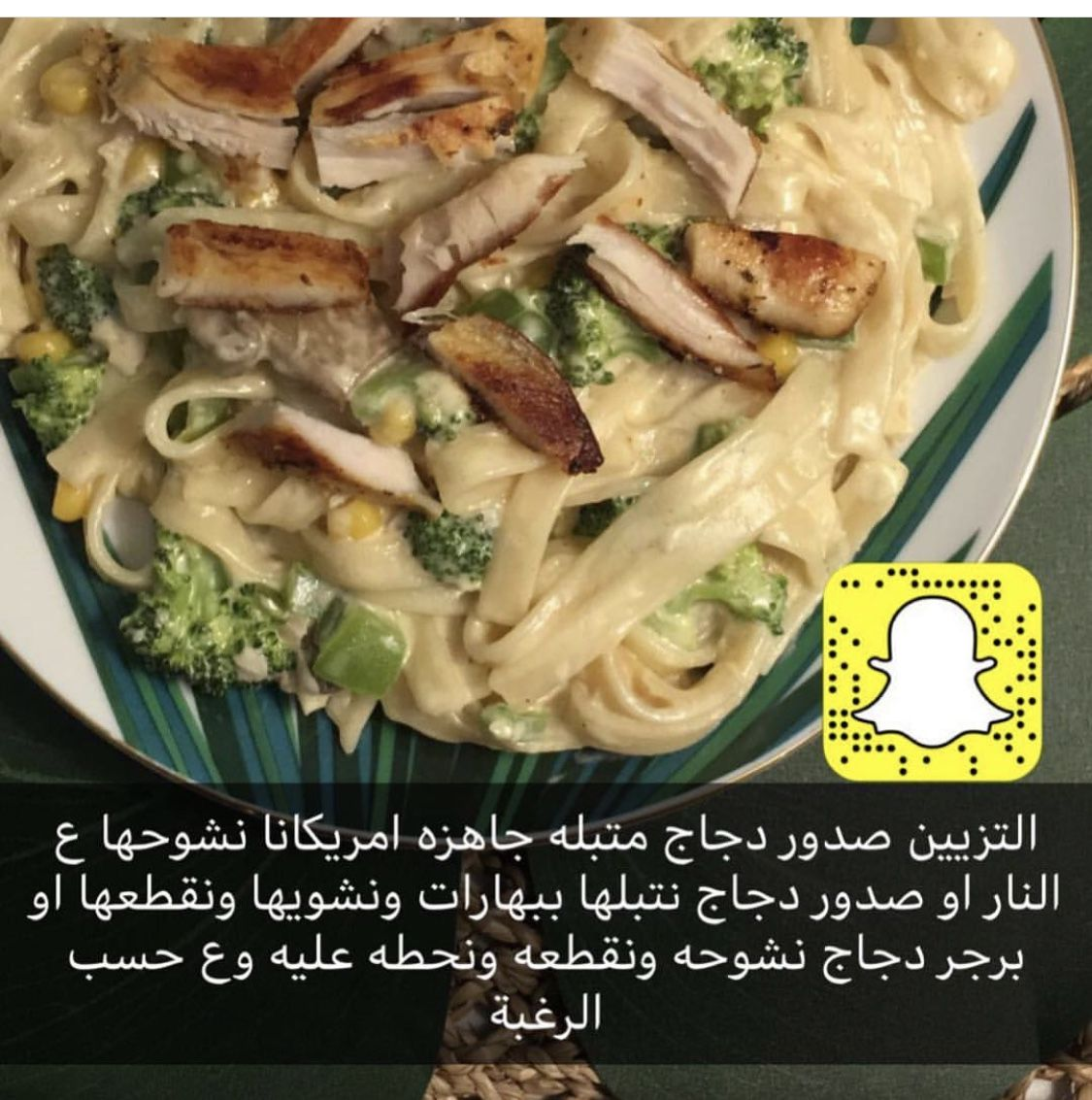 Pin By Hala On Cooking Cooking Food Chicken