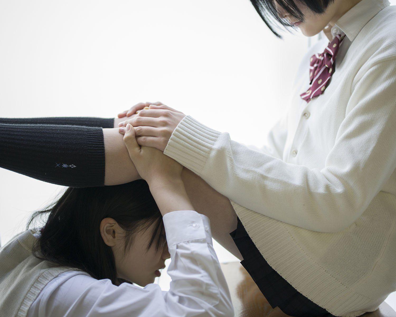 Asian Lesbian Otk Spanking