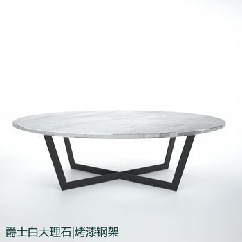 Sir Custom Stainless Steel Paint White Natural Marble Oval Coffee