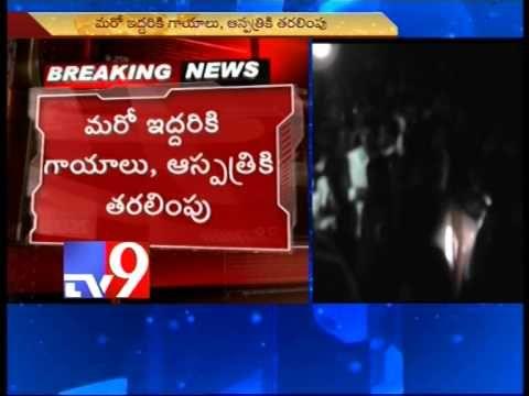 2 die in Bhuvanagiri fire crackers explosion