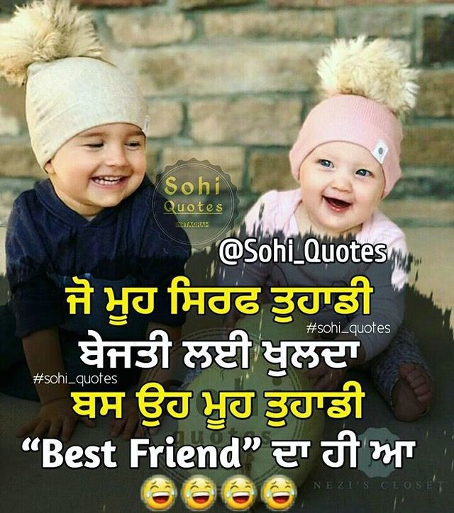 shii aaa besties quotes funny quotes sarcasm quotes