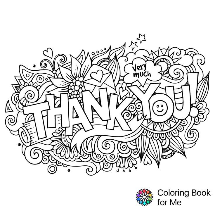free printable thank you coloring pages | Printable Coloring Pages ...