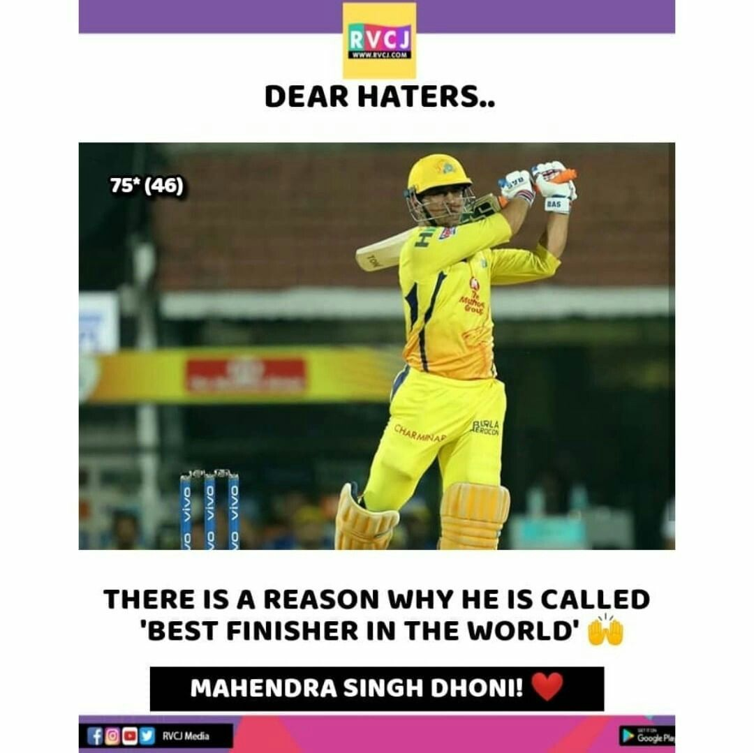 Pin By Swapna Priya On Mssddd Dhoni Quotes Ms Dhoni Photos Ms Dhoni Wallpapers