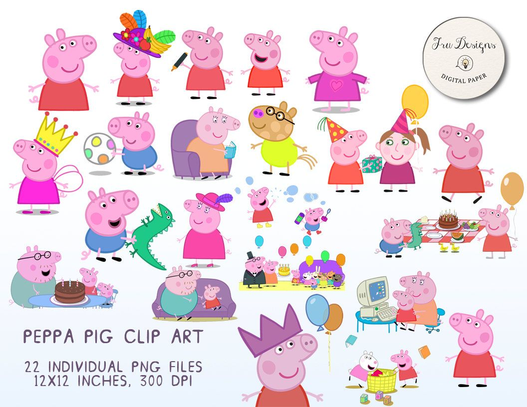 Peppa Pig Balloons Birthday Invitation electronic invitation maker