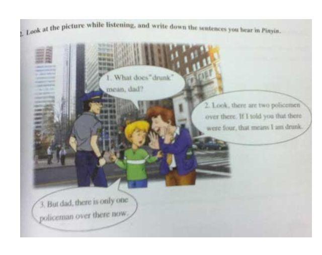 Textbook fails