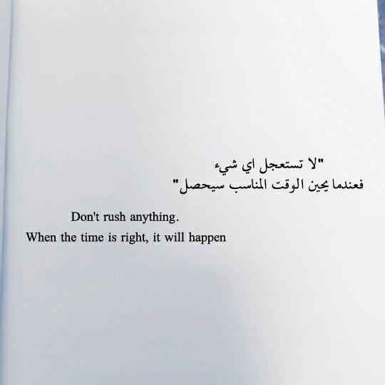 sprüche über gott auf englisch Pin by mostfa Iraq on tumblr.| Arabic quotes, Quotes, Islamic  sprüche über gott auf englisch