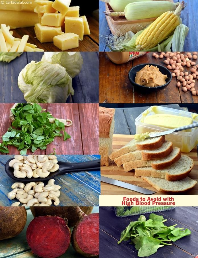 Foods to avoid with high blood pressure high blood pressure blood foods to avoid with high blood pressure high blood pressure blood and salted butter forumfinder Gallery