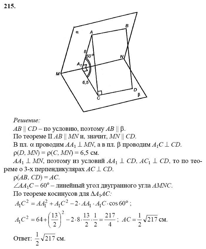 Ответы контрольная информатика класс горячев parespa  Ответы контрольная информатика 4 класс горячев
