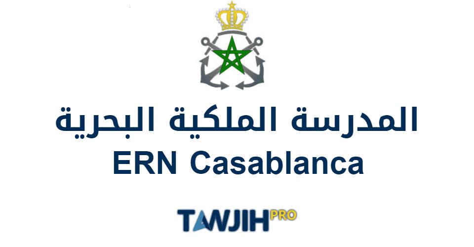 المدرسة الملكية البحرية Https Www Tawjihpro Com D8 A7 D9 84 D9 85 D8 Af D8 B1 D8 B3 D8 A9 D8 A7 D Casablanca Convenience Store Convenience Store Products