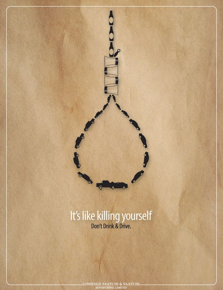 Anti Drinking Driving Rope Dont Drink And Drive Awareness
