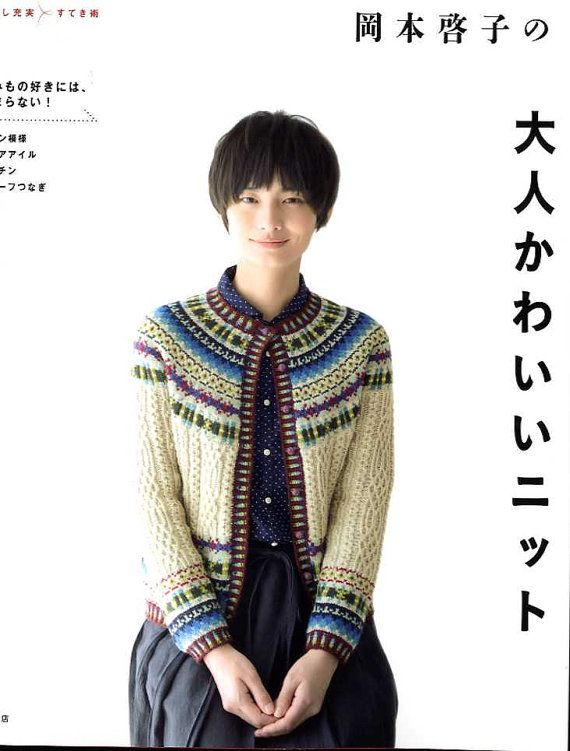 Keiko Okamoto Knit Book //Japanese Knitting Wear Pattern Book Brand New!